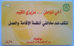 SAUDF ALWASEEC 50 Riyals - Saudi Arabia