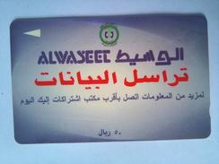 SAUDG  ALWASEEC 50 Riyals - Saudi Arabia