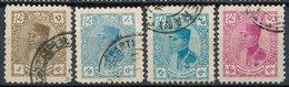 Stamp Iran Persia 1933 Used - Iran