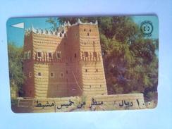 SAUDF 100 Riyals Fort - Saudi Arabia