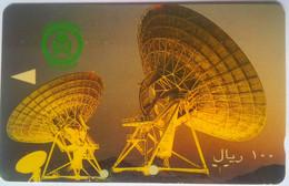 SAUDF Sat Dish 100 Riyals - Saudi Arabia