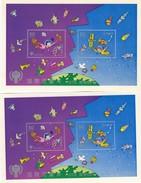 JAPAN 2 BLOCS 1979 MNH / 2086 - Blocks & Sheetlets