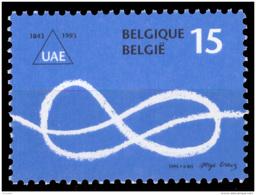 Belgium 2507** ULB  MNH - Belgique