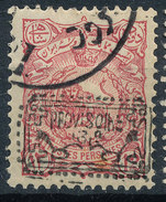 Stamp Iran Persia 1902 Overprint Used - Iran