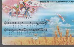 KOREA - Téléphone Card - Korea, North