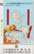 JAPAN - FREECARDS - 330-6371 - FRONTBAR - BARCODE - ELEPHANT - CARTOON - Japon
