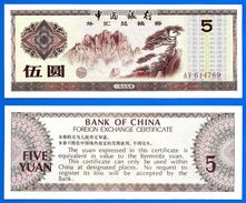 Chine 5 Yuan 1979 NEUF UNC Que Prix + Port Montagne Rock Mount China Paypal Skrill Bitcoin - Chine