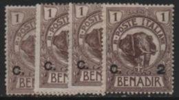 Somalia (Italian-Italienne) 1906 Elephant-Lion Head/Tête De Eléphant-Lion / Overprinted/Surchargés C. * - Somalia