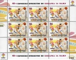 Macedonia 2017 The 40th European Championship In Men Basketball  MNH - Mazedonien