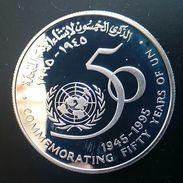"OMAN 1 RIAL 1995 SILVER PROOF ""U.N. - 50 Years 1945-1995"" Free Shipping Via Registered Air Mail - Oman"