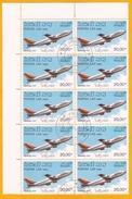 1986 - Laos YT 713/714 - Série Complète - Boeing 747 Et Ilyouchine 86  -  20 Timbres  - Côte YT 56.50 € - Prix  5 € - Timbres