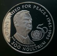 """BHUTAN 300 NGULTRUM 1995 SILVER PROOF """"50th Anniversary - United Nations"""" (free Shipping Via Registered Air Mail) - Bhoutan"""