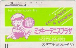 JAPAN - FRONTBAR - BARCODE - 110-011 - TENNIS - Japan