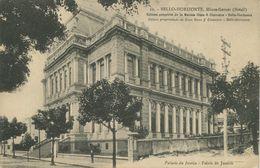 Bello-Horizonte - Palacio Da Justica (002706) - Belo Horizonte
