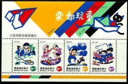Taiwan 1994 Children At Play M/S MNH - 1945-... République De Chine