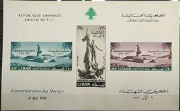 E11v - Lebanon 1961 Mi. Block 21 Minisheet - Martyrs Day - Lebanon