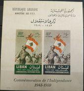E11v - Lebanon 1959 Mi. Block 19 Minisheet - Independence Day, Army Souvenir Sheet - Lebanon