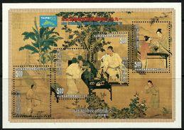 Taiwan 1993 Taipei Stamp Exhibition Art Paintings M/S MNH - 1945-... Republic Of China