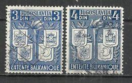 YUGOSLAVIA 1940 - BALKAN ENTENTE - CPL. SET - USED OBLITERE GESTEMPELT USADO - 1931-1941 Royaume De Yougoslavie
