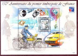 FRANCE Bloc CNEP N° 30 - Philexfrance '99'' - Neufs ** - 1999 - CNEP