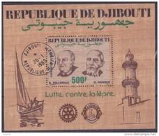 Djibouti BF N°6 Oblitéré - TB - Djibouti (1977-...)