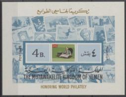 Yemen Royaume  Theodore ROOSEVELT - Autres