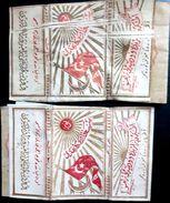 Turkey,Ottoman,PAPER OF CIGARETTES #1919 Cikara 2 Items(Istanbul) ,VF.. - Cigarette Holders