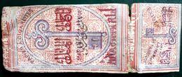 Turkey,Ottoman,Armenia,PAPER OF CIGARETTES #1915 Key (Istanbul),F.. - Cigarette Holders