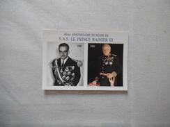 S.A.S LE PRINCE RAINIER III 40ème ANNIVERSAIRE DE REGNE 1949-1989 - Historische Persönlichkeiten
