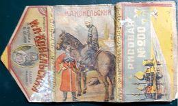 Russia,Armenia,PAPER OF CIGARETTES #1915 Konleskoy,F.. - Cigarette Holders