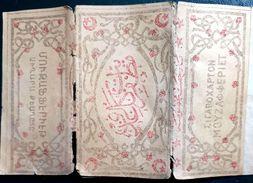 Turkey,Ottoman,Armenia,PAPER OF CIGARETTES #1912 Muzafer ,VG.. - Cigarette Holders
