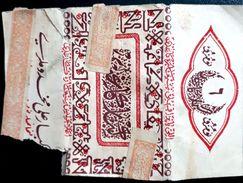Turkey,Ottoman,PAPER OF CIGARETTES #1915 Kibar ,VG.. - Cigarette Holders
