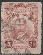 MEXIQUE  N°396__OBL VOIR SCAN - Messico