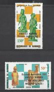 Djibouti, 1981, Chess, 542-543 Overprint, Perforate MNH - Schaken