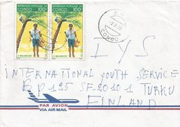 Congo 1985 Ewo Coconut Drink Seller Cover - Congo - Brazzaville