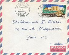 Congo 1964 Gamboma Liberty Place Cover - Congo - Brazzaville