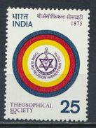 °°° INDIA - Y&T N°464 - 1975 MNH °°° - Nuovi