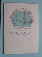 """VLAAMSE Bond Van POSTZEGELVERZAMELAARS """" V-B-P """" Eerste Kompetitie Tentoonstelling Groot Antwerpen 1971 - N° 0065 ! - Belgique"""