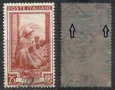 # Italia Al Lavoro Filigrana Lettere Alta 10/10 - 25 Lire Ruota 1° DB - 1946-60: Gebraucht