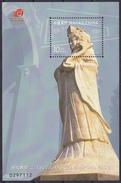 Bloc Feuillet Neuf** - Sculptures Contemporaines Détail De Sculpture (Tête) - N° 82 (Michel) - Macao 2000 - 1999-... Région Administrative Chinoise