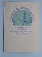 """VLAAMSE Bond Van POSTZEGELVERZAMELAARS """" V-B-P """" Eerste Kompetitie Tentoonstelling Groot Antwerpen 1971 - N° 0119 ! - Belgique"""