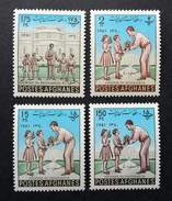 Afghanistan Flowers 1961 Children (stamp) MNH - Afghanistan