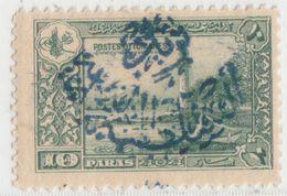 SAUDI ARABIA 1925 ISSUE 10 PARA UNMOUNTED MINT SCOTT 36 = SG.216 - Saudi Arabia