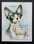 Afghanistan Cats 1996 Pet Cat (miniature Sheet) MNH - Afghanistan