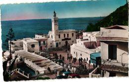 TUNISIE .. KORBOUS .. LA PLACE PRINCIPALE ... 1956 - Tunisie