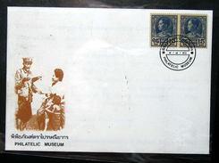 Thailand Stamp FDC 1993 Philatelic Museum - Thailand