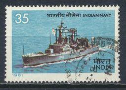 °°° INDIA - Y&T N°693 - 1981 °°° - India