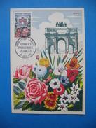Carte Maximum N° 1189  Floralies Parisiennes Arc De Triomphe 1959 - Maximum Cards