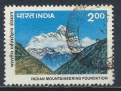 °°° INDIA - Y&T N°771 - 1983 °°° - India