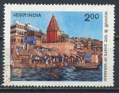 °°° INDIA - Y&T N°778 - 1983 °°° - India